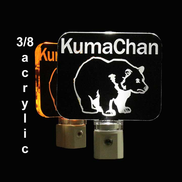 Bear Personalized LED Night Light
